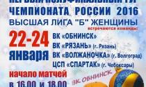2-Й ПОЛУФИНАЛ ГРУППА Б