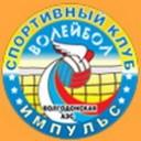 Импульс-Спорт-лого