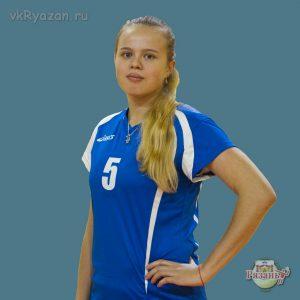 5 номер Алина Валиуллова