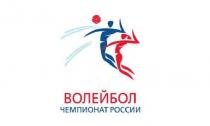 начинает свой очередной сезон 2020г, в Чемпионате России по волейболу среди женских команд